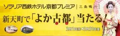 yokakoto500x150